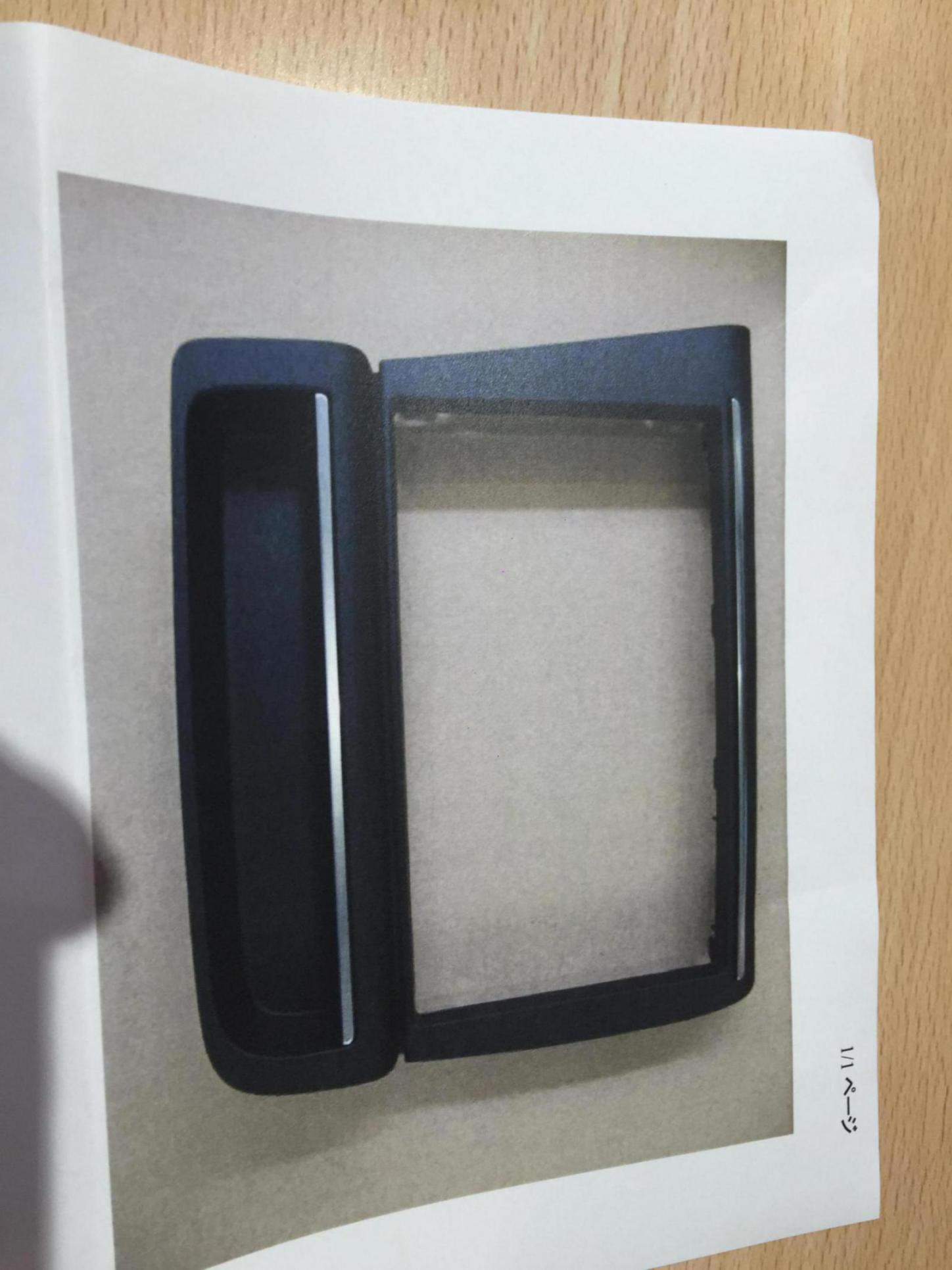 Radio trim for aftermarket install-image_1473666120713.jpg